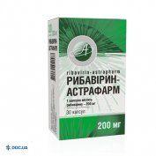 Препарат: Рибавирин-Астрафарм капсулы 200 мг №30