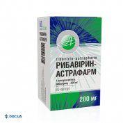 Препарат: Рибавирин-Астрафарм капсулы 200 мг №60
