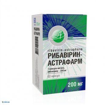Рибавирин-Астрафарм капсулы 200 мг №60