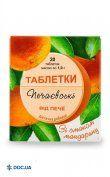 Препарат: Печаевские от изжоги таблетки со вкусом мандарина №20