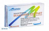 Препарат: Белладонны экстракт суппозитории ректальные, №10