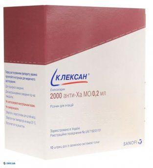 Клексан раствор 2000 анти-Ха МЕ/0,2мл шприц-доза №10