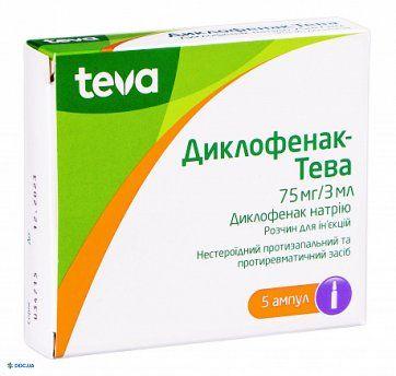 Диклофенак-Тева раствор 75 мг/3мл ампула 3 мл №5