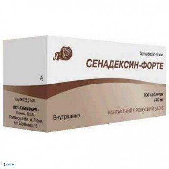 Сенадексин-Форте таблетки 140мг №100 (Лубнифарм)
