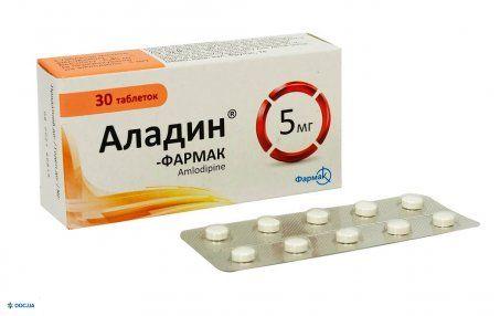 Аладин-Фармак таблетки 5 мг №30