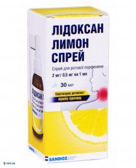 Лидоксан лимон спрей 30мл