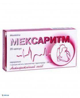 Мексаритм капсулы 200 мг №20