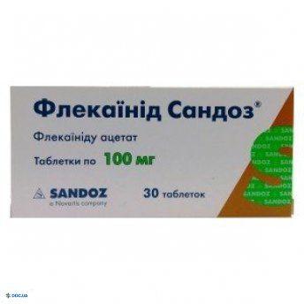Флекаинид Сандоз таблетки 100 мг №30