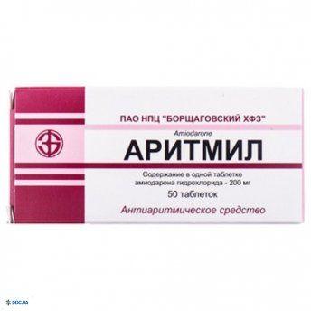 Аритмил таблетки 200 мг №50