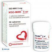 Препарат: Изо-мик 5 мг таблетки сублингвальные №50