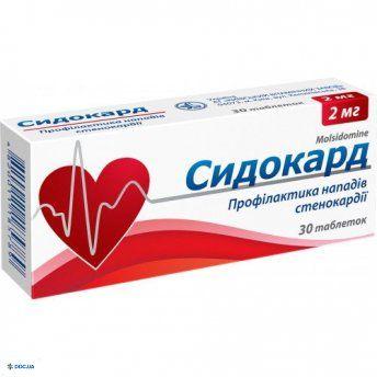 Сидокард таблетки 2 мг №30
