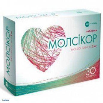 Молсикор таблетки 2 мг №30
