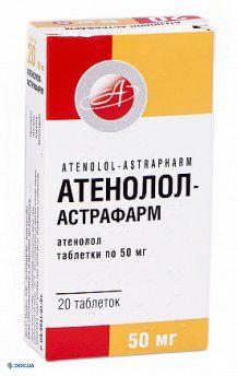 Атенолол-астрафарм таблетки 50 мг №20