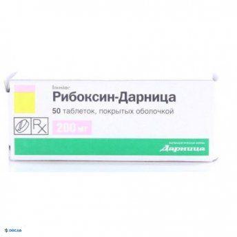 Рибоксин-Дарница таблетки 200 мг №50