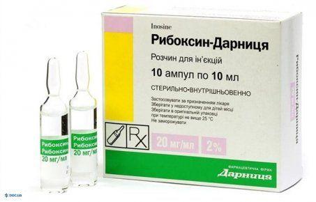 Рибоксин-Дарница раствор 20мг/мл 10мл ампула №10