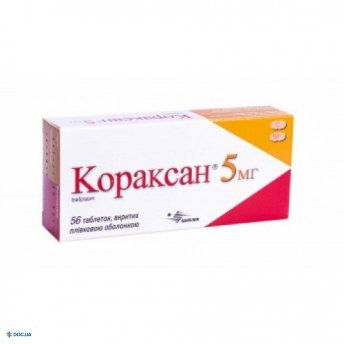 Кораксан 5 мг таблетки №56