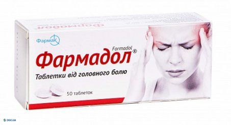 Фармадол таблетки, №50