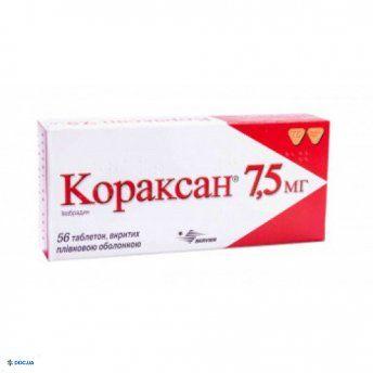 Кораксан 7,5 мг таблетки №56