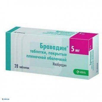 Бравадин таблетки 5 мг №28