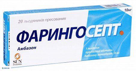 Фарингосепт леденцы 10 мг, №20