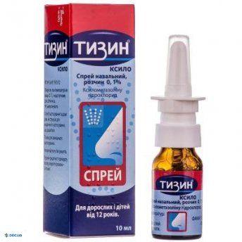 Тизин Ксило спрей 0,1% р-р 10 мл, №1