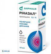 Препарат:  Риназал капли назальные раствор 1мг/мл флакон 10мл
