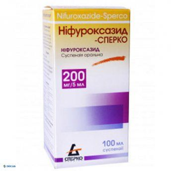 Нифуроксазид-Сперко суспензия оральная 200 мг/5 мл, 100 мл