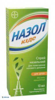 Назол Кидс назальный спрей,  0,25% флакон, 10мл