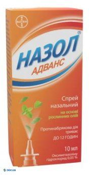 Назол Адванс назальный спрей, 0,05%, флакон, 10 мл