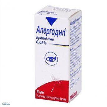 Алергодил капли глазные 0,05% 6 мл, №1