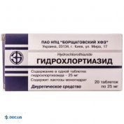 Препарат: Гидрохлортиазид таблетки 25 мг № 20