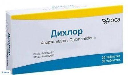 Дихлор-25 таблетки 25мг №30