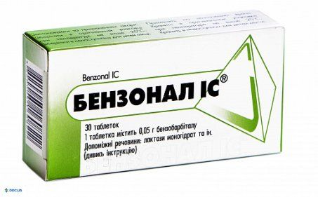 Бензонал ic таблетки 50 мг №30