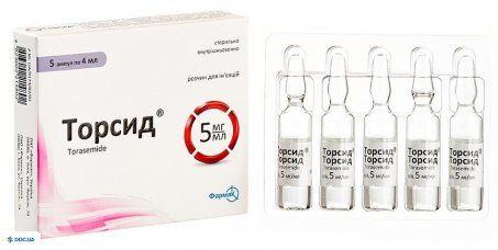 Торсид раствор 5 мг/мл ампула 4 мл №5