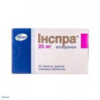 Инспра таблетки 25 мг №30