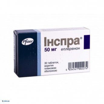 Инспра таблетки 50 мг №30