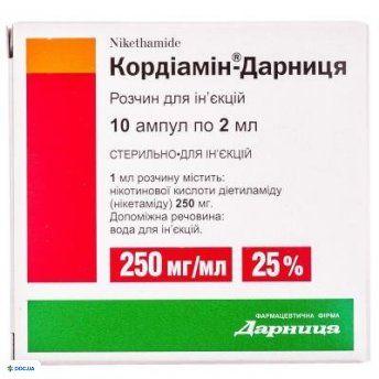 Кордиамин-Дарница раствор 250 мг/мл ампула 2 мл №10