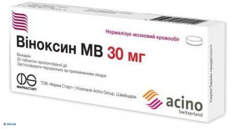 Виноксин МВ таблетки 30 мг №20