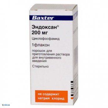 Эндоксан порошок 200 мг №10