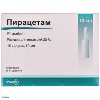 Пирацетам раствор для инъекций 20% ампула 10 мл, №1 фармак
