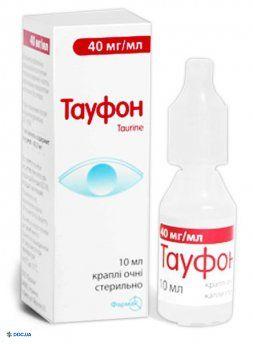Тауфон капли глазные 40 мг/мл 10 мл Фармак