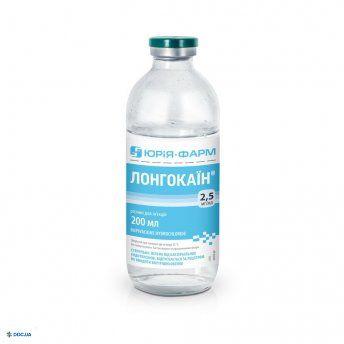 Лонгокаин раствор для инъекций 2,5 мг/мл бутылка 200 мл, №1
