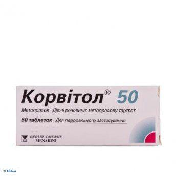 Корвитол 50 таблетки 50мг №50