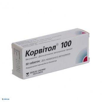 Корвитол 100 таблетки 100мг №50