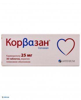 Корвазан таблетки 25 мг №30