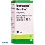 Препарат: Бетадин раствор для наружного и местного применения 10 % флакон 30 мл, №1