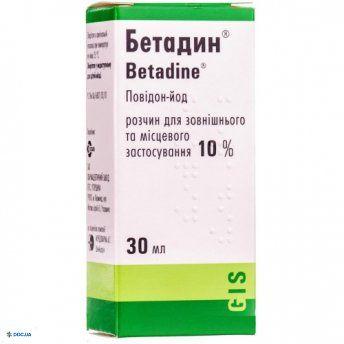Бетадин раствор для наружного и местного применения 10 % флакон 30 мл, №1