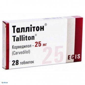 Таллитон таблетки 25мг №28