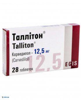 Таллитон таблетки 12,5мг №28