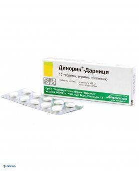 Динорик-Дарница таблетки №10
